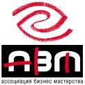 Ассоциация Бизнес Мастерства