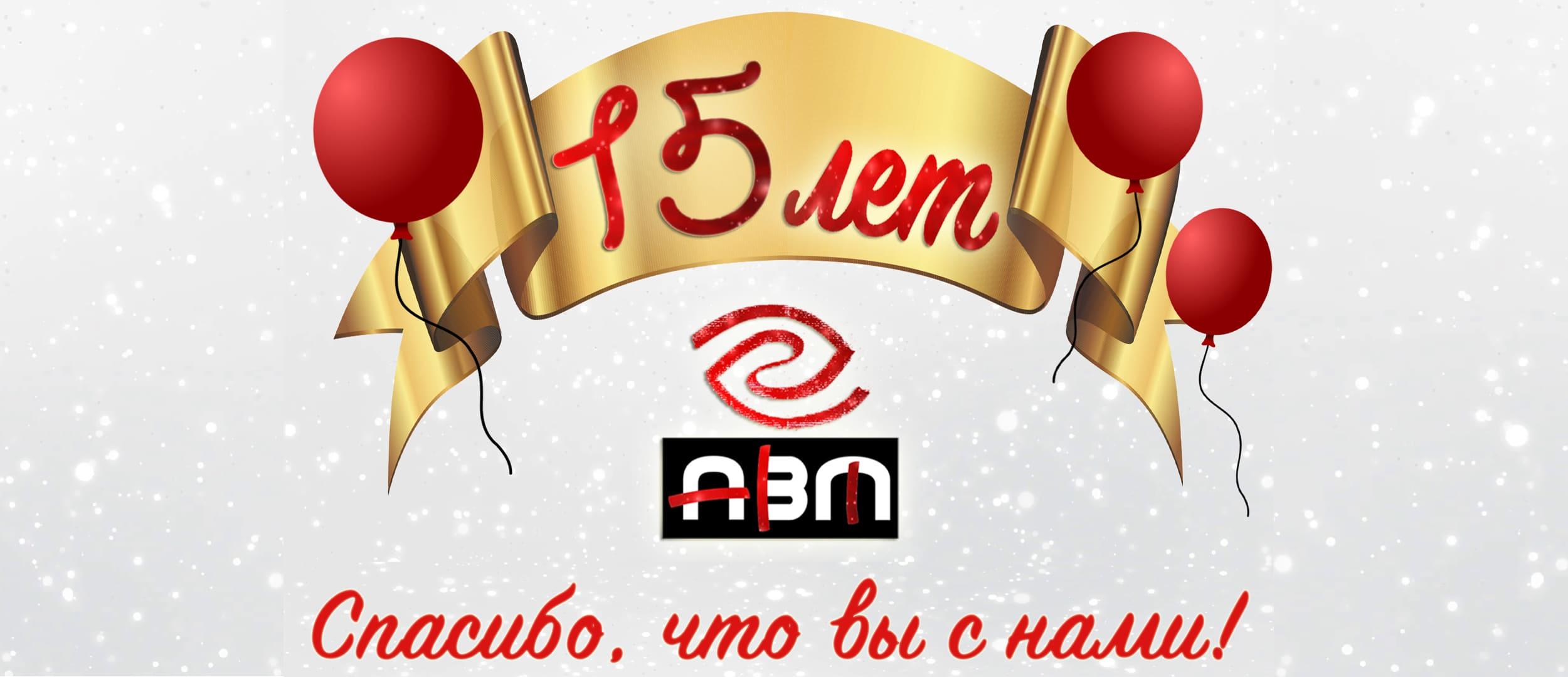 abm15sajt-2
